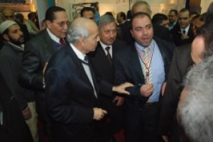 Egyptian Manufacturers Exhibition 2